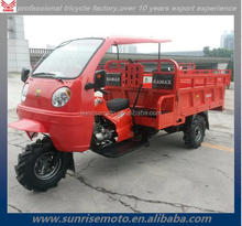 300cc water cool tuk tuk tricycle, tricycle cabin, three wheel motorcycle with cabin