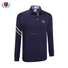 Lastest Design Breathable Long Sleeves Men
