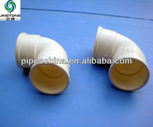 PVC Slip x Slip Coupling/90 DrgreeElbow PVC Socket Fitting