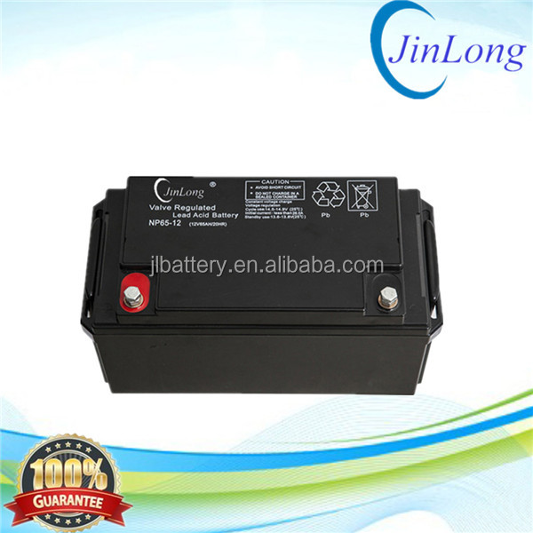 12v 65ah rechargeable ups agm storage battery with long service life