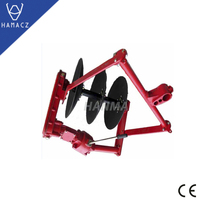 Professional Agriculture Disc Plough For Walking