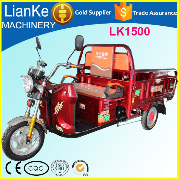 China adult bicycle tricycle/cargo used electric tricycle/electric three wheel trike for cargo