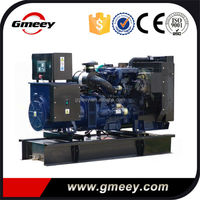 Gmeey Water-cooled Cold Style and Diesel Fuel Small Diesel Engines For Sale