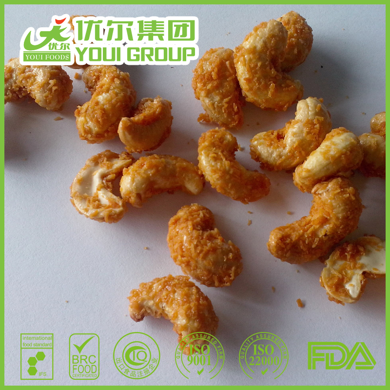 Hot Selling Desiccated Coconut Cashew Nuts/ BRC Certificate Cashew Nuts Import/Roasted Nuts Snacks From Youi Food
