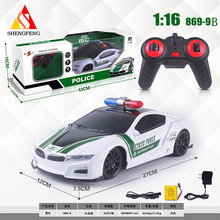 Popular toys 1:16 4 function rc car rc remote control toy with kids