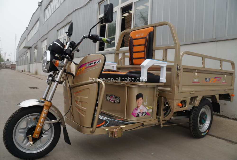 Electric three wheel tricycle for cargo