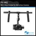 feiyuMG high performance carbon fiber camera dslr video stabilizer with handle