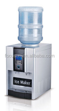 Home ice maker with water dispenser