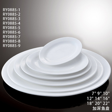 Wholesale factory price hotel restaurant used customized size white oval porcelain dinner plate