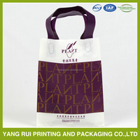 Top sale products in China packing plastic bag for clothes
