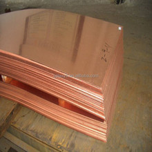 alibaba website corrugated copper sheet for sale