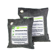 100% Natural Chemical-Free Bamboo Charcoal Deodorizer Gym Bag And Shoe Odor Neutralizer Pack