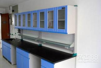 school science laboratory equipment bench