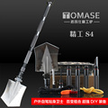 S4 adjustalbe snow folding shovel