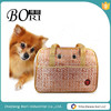 cheap price pet carrier bag dog cage bags