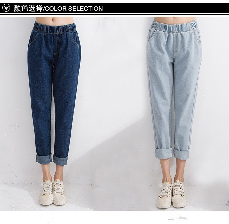 Women Casual Ankle Length Elastic Waist Loose Female Large Size Jeans
