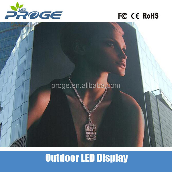 p20 outdoor full color led tv advertising screen billboard