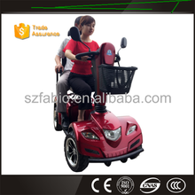( ce/eec ) new FABIO adults mini gas motor scooters