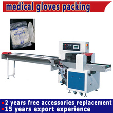 Pillow Type Bag Horizontal Flow Pack disposable medical gloves Wrapping Machine Price
