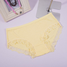 Far Infrared Cheap Young Girls Panties <strong>Underwear</strong> 0176