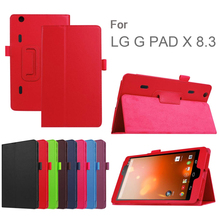 "For 8.3"" LG G Pad X8.3 VK815 Tablet 2-Fold Ultra Slim Leather Case Stand Cover"