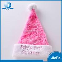 Plush Pink Santa hat,Blue Christmas hats for 2017 Christmas decoration