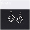 925 Sterling Silver Dancing Stud Earring