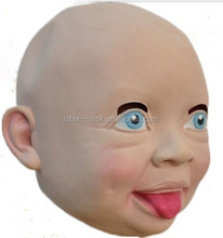 Novelty Product Happy Latex Baby Mask for Costume dress