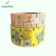 Yason pvc shrink film for packaging manufactured in chin clear shrink sleeve for can food cup shrink label