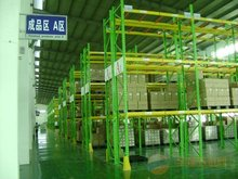 Rent warehouse services and offer consolidation services in China
