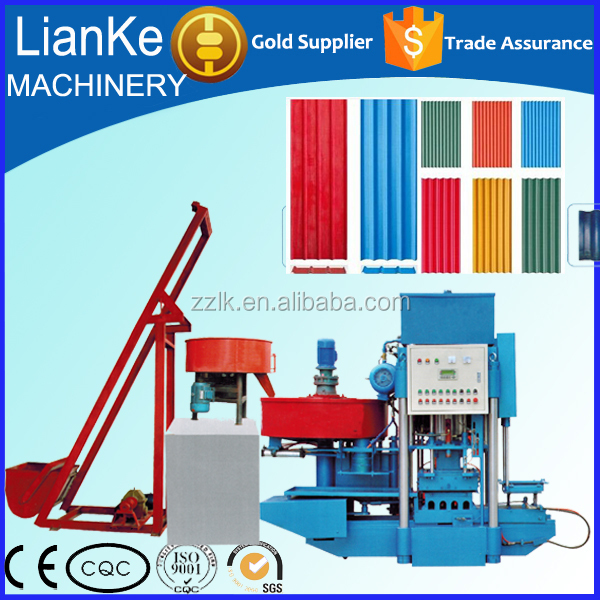 Cement Equipment For Roofing Tiles/China Sourcing Tile Press Machine