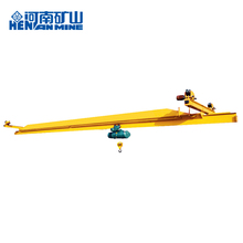 China Famous Crane Manufacturer LX Single girder 10 ton Suspension Crane