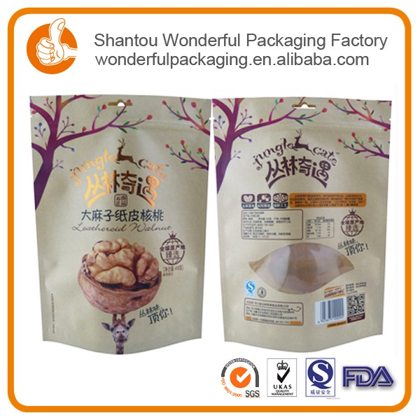 customized design matt printing green tea bags with plastic auto packaging pouch