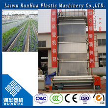 Co extrusion agricultural polyethylene plastic film blowing machine price