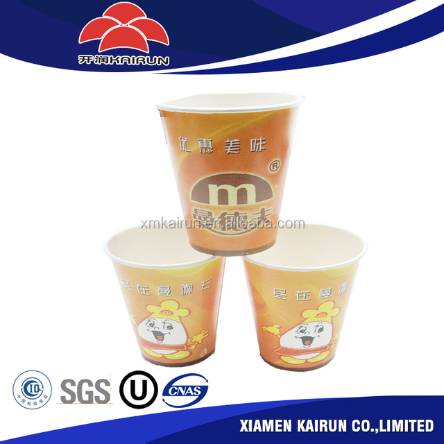 China Manufacturer Wholesale Competitive price High-ranking biodegrad hot paper cup