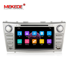 car radio navigation system for T oyota old camry car radio cd /dvd / player gps radio audio
