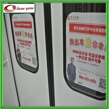 see -through perforated sticker window film for window ,car glass