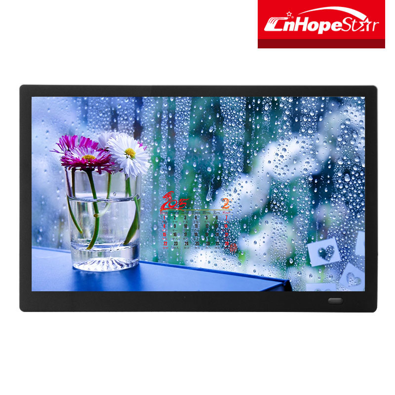 Digital Photo Frame 1.1 1.5 2.4 3.5 7 8 10 12 15 inch SD USD Boot LOGO advertising player