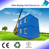 2015 New customized prefabricated house container house plans for sale