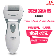 electric foot Callus/calluses/ dry dead skin Remover, battery operated high quality(AS-501)