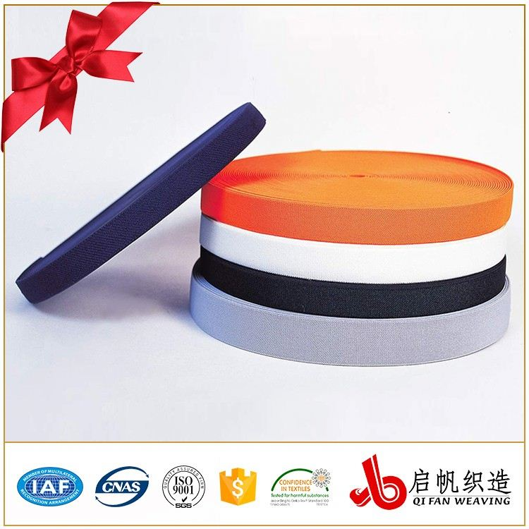 Custom Printed Satin Ribbon Woven Elastic Tape