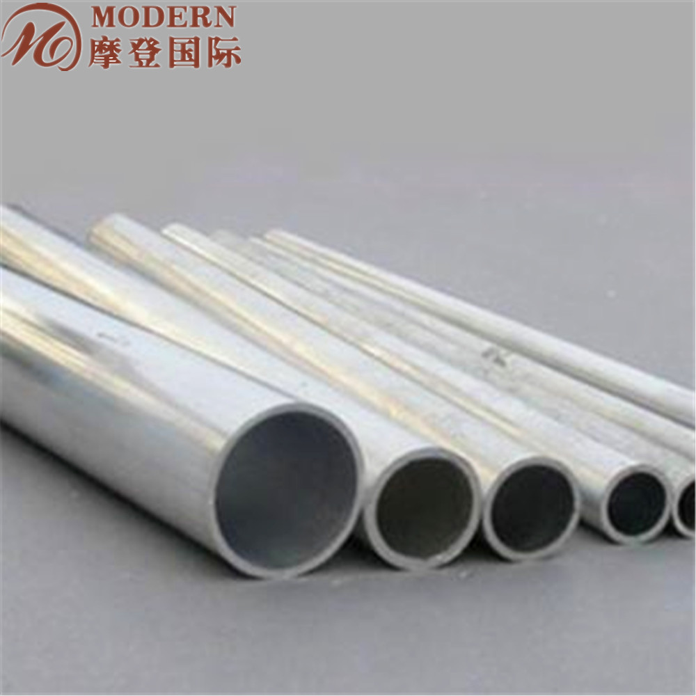Bright 6061 aluminum pipe