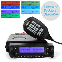 VHF & UHF DTMF Professional FM Mobile Car Radio TC-MAUV11