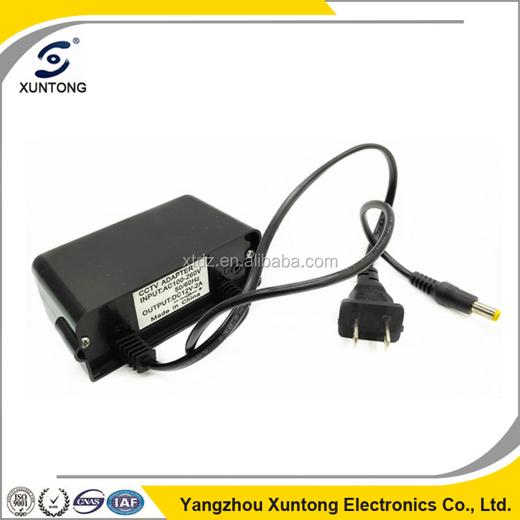 High Quality CCTV Power Supply 12V 2A AC/DC adapter 24W power supply