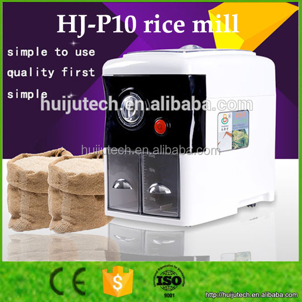Small full automatic cheap price mini rice mill for sale HJ-P10
