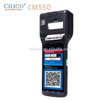 Wireless Barcode Reader Cilico New Products