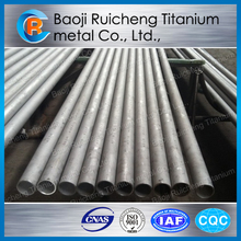 hot sale 99.6 pure nickel tube metal in Chinese factory