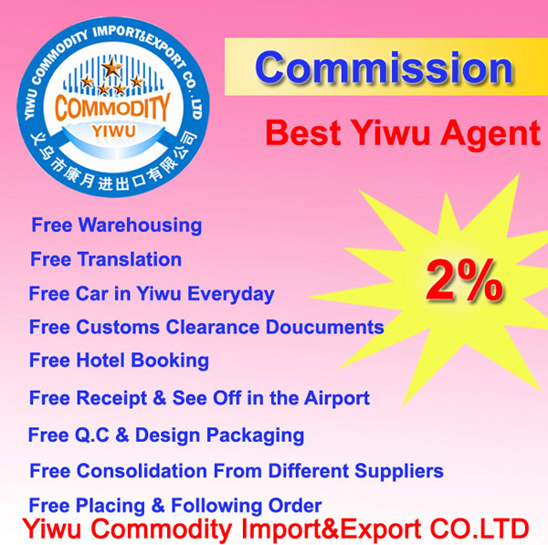No.1 Trusted & Professional Yiwu Export Agent