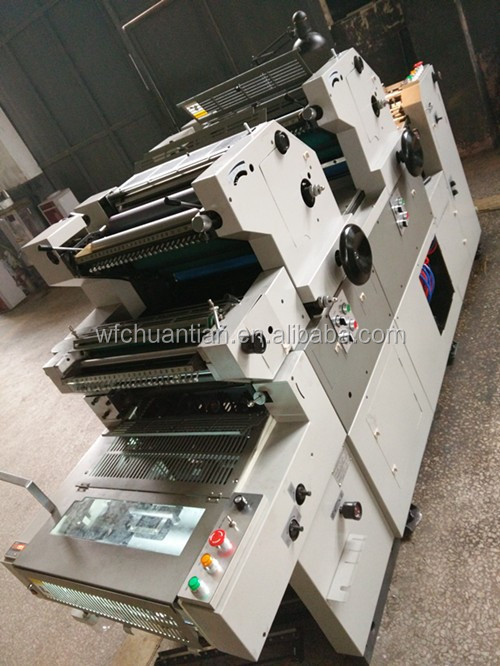 with factory price weifang DM247LII-NP mini offset printer printing machine