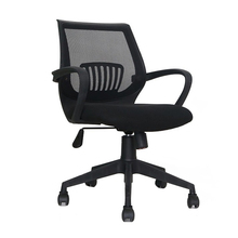 Office furniture china/supplier low price visitor chair